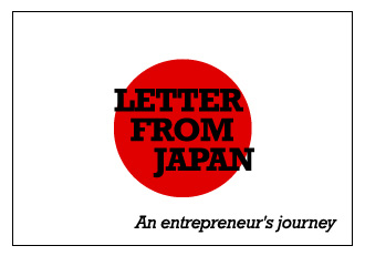 Letter from Japan, Blogs, Anthill